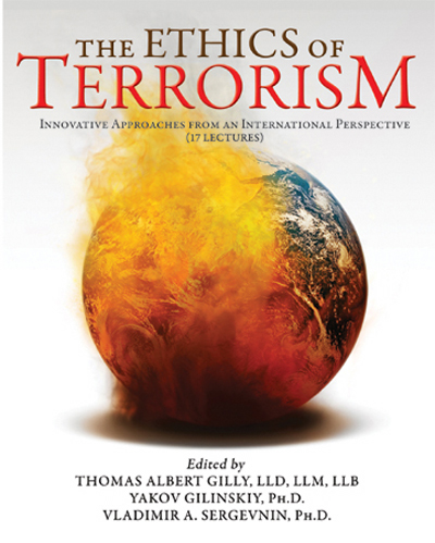The Ethics of Terrorism (book)