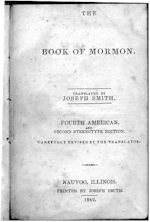 Scanned image of the Book of Mormon