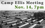 Black and white image of Camp Ellis.