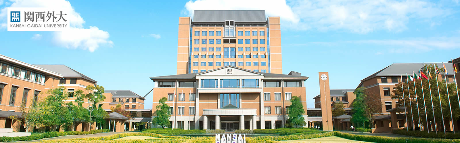 Kansai Gaidai University