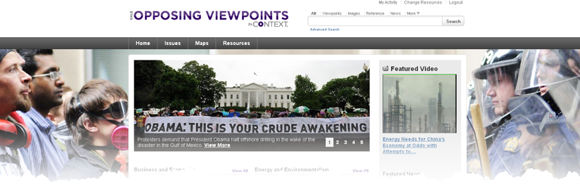 Screen shot of the Opposing Viewpoints database screen.